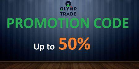 Olymp Trade प्रोमो कोड - 50% तक बोनस