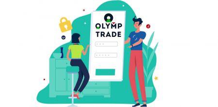 Olymp Trade पर डेमो अकाउंट कैसे खोलें