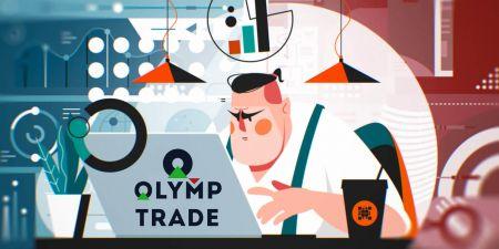 ट्रेडिंग खाता कैसे खोलें और Olymp Trade में पंजीकरण कैसे करें