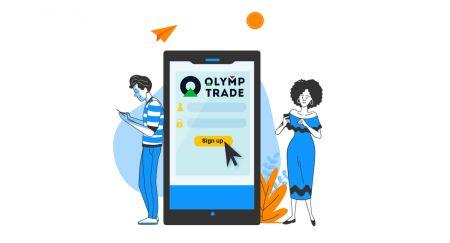 Olymp Trade में अकाउंट कैसे बनाएं और रजिस्टर कैसे करें