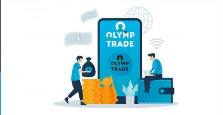 Olymp Trade पर पंजीकरण और पैसे कैसे निकालें