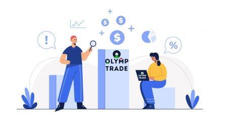 Olymp Trade पर जमा और व्यापार कैसे करें