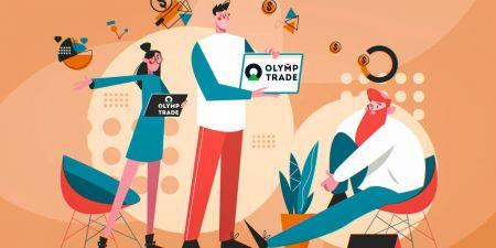 व्यापार कैसे करें और Olymp Trade से पैसे कैसे निकालें