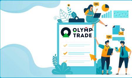 Olymp Trade में लॉग इन और अकाउंट कैसे वेरीफाई करें