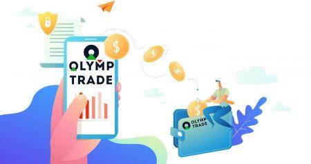 कैसे साइन इन करें और Olymp Trade से पैसे कैसे निकालें