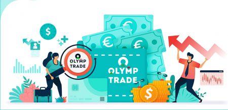 Olymp Trade में पैसे कैसे जमा करें