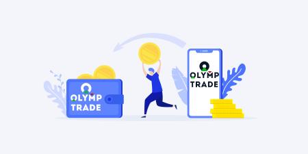 Olymp Trade पर अपने निकासी की गति कैसे बढ़ाएं