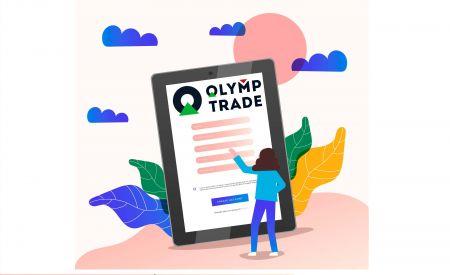 Olymp Trade में ट्रेडिंग खाता कैसे खोलें