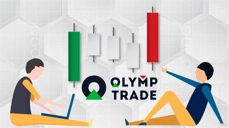 Olymp Trade में विदेशी मुद्रा व्यापार कैसे करें