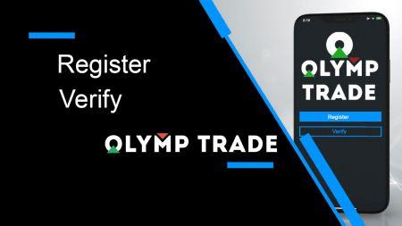 Olymp Trade में खाता कैसे पंजीकृत और सत्यापित करें