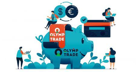 Olymp Trade पर साइन अप और पैसे कैसे जमा करें