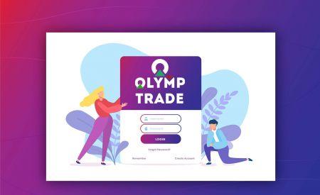 खाता कैसे खोलें और Olymp Trade में साइन इन करें