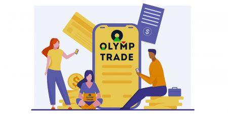 Olymp Trade में लॉगिन और पैसे कैसे जमा करें
