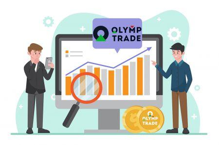 Olymp Trade पर विदेशी मुद्रा पंजीकरण और व्यापार कैसे करें