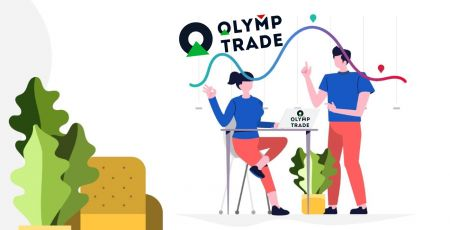 Olymp Trade पर व्यापार कैसे करें